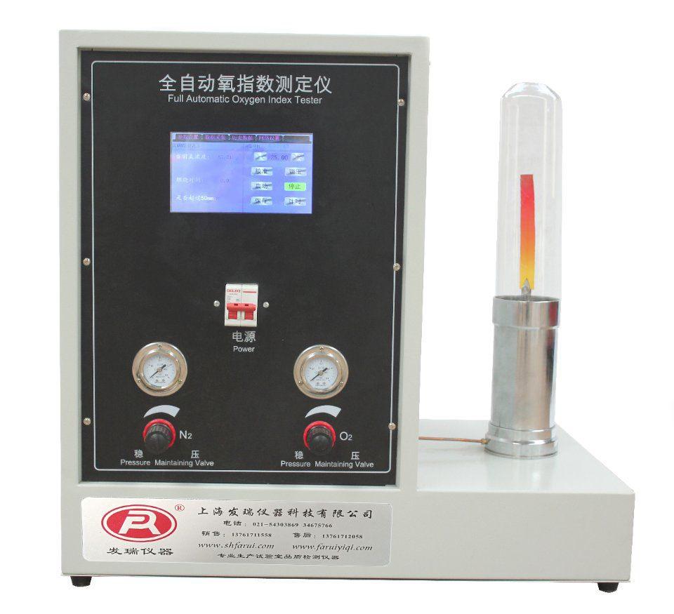 全自动触摸屏控制氧指数测定仪