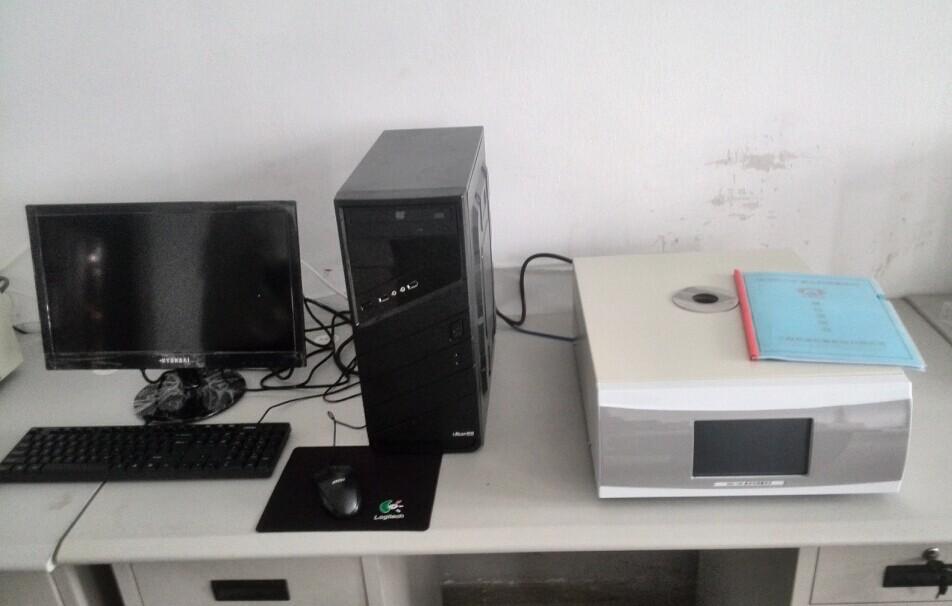 DSC差示热量扫描仪
